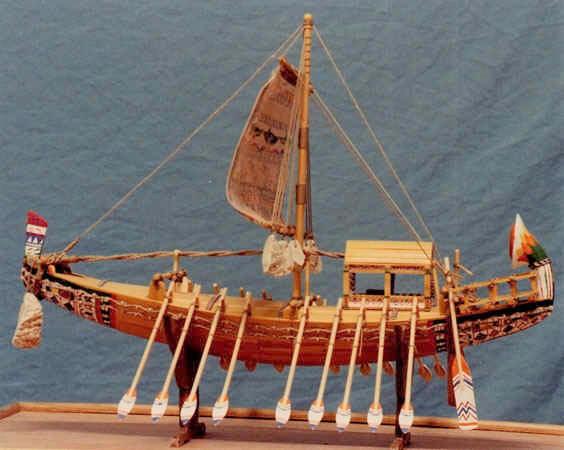 modello reale egiziana - modelli navali